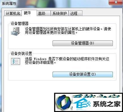 win8系统识别UsB设备速度缓慢的解决方法