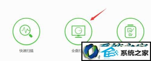 win8系统电脑开机显示蓝屏代码stop:0x0000007E的解决方法