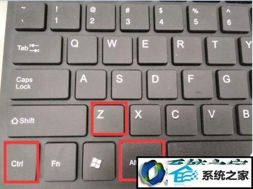 win8系统登录QQ右下角没有显示qq图标的解决方法