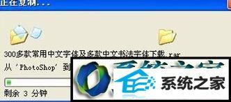 win8系统电脑插入U盘后发现U盘文件名都是乱码的解决方法