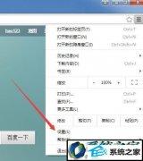 技术员解决win8系统Chrome浏览器不会自动记录保存用户名和密码的方法?
