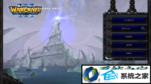 win8系统玩魔兽不能全屏的解决方法