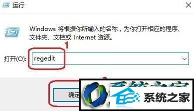 win8系统安装不了战网客户端的解决方法