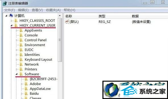 win8系统任务托盘不显示安全删除硬件图标的解决方法