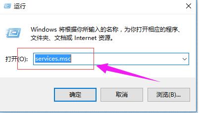 以太网没有有效的ip配置