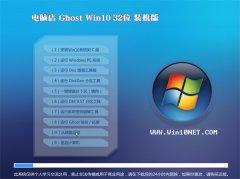 电脑店Win10 专业装机版32位 2021.06